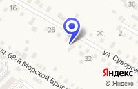 Схема проезда до компании ФАЗЕНДА в Тахтамукае
