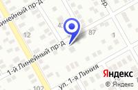 Схема проезда до компании КОМПАНИЯ ЗВЕЗДА ЮГА в Таганроге