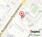 Управление Федеральной службы по ветеринарному и фитосанитарному надзору по Краснодарскому краю и Республике Адыгея