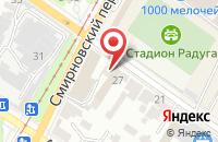 Схема проезда до компании Авиа в Таганроге