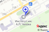 Схема проезда до компании ПЕДАГОГИЧЕСКИЙ ИНСТИТУТ в Таганроге