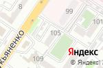Схема проезда до компании ГеоКар в Краснодаре