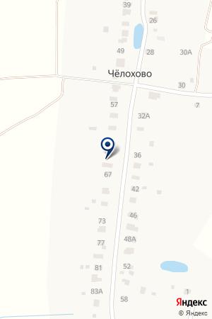 ПЕРЕПЕЛКИН ОВЕРСИЗ на карте Егорьевска