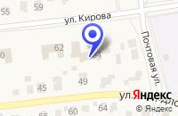 Схема проезда до компании ПАРИКМАХЕРСКАЯ УДАЛОВА Е.Д. в Куровском