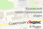Схема проезда до компании Пирамида в Куровском