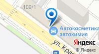 Компания AutoPro на карте