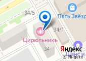 Стоматология профессора Зубрицкого на карте
