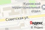 Схема проезда до компании Tima в Куровском