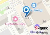 Клиника №1 на карте