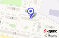 Схема проезда до компании ПРОДОВОЛЬСТВЕННЫЙ МАГАЗИН ГРАНД в Куровском
