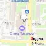 Магазин салютов Таганрог- расположение пункта самовывоза