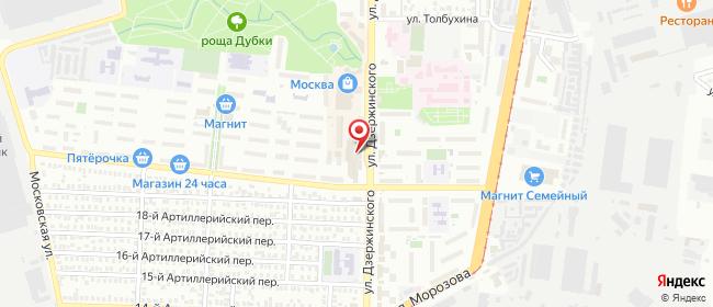 Карта расположения пункта доставки Таганрог Дзержинского в городе Таганрог