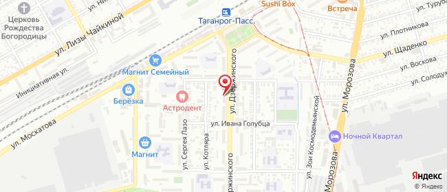 Карта расположения пункта доставки На Дзержинского в городе Таганрог