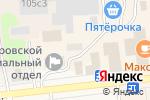 Схема проезда до компании Магазин игрушек в Куровском