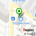 Местоположение компании PolivCorp