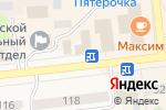 Схема проезда до компании Геобанк в Куровском