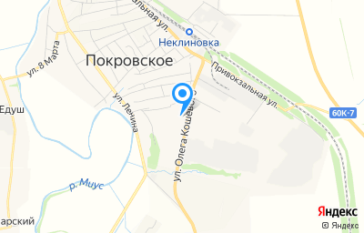 Местоположение на карте пункта техосмотра по адресу Ростовская обл, с Покровское, ул О.Кошевого, д 26