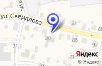 Схема проезда до компании СТОЛОВАЯ ГЕРМЕС в Куровском