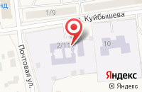 Схема проезда до компании Ромашка в Куровском