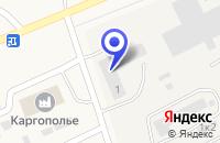 Схема проезда до компании ЛЕСОЗАГОТОВИТЕЛЬНОЕ ПРЕДПРИЯТИЕ АВАНГАРД в Каргополе