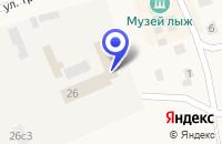 Схема проезда до компании ОБЭП УПРАВЛЕНИЕ ВНУТРЕННИХ ДЕЛ (УВД) КАРГОПОЛЬСКОГО РАЙОНА в Каргополе