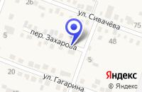 Схема проезда до компании УМС-4 в Тахтамукае