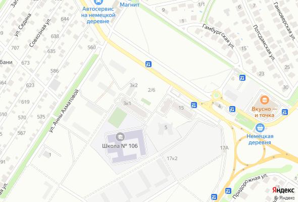 продажа квартир Микрорайон Казанский
