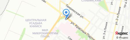 Скай Дэнс на карте Краснодара