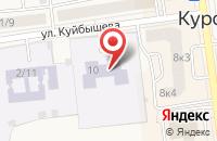Схема проезда до компании Звездочка в Куровском