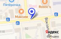 Схема проезда до компании КУРОВСКИЙ УЧАСТОК ОРЕХОВО-ЗУЕВСКАЯ ЭЛЕКТPОСЕТЬ в Куровском
