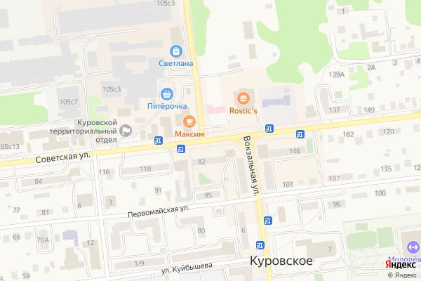 Ремонт телевизоров Город Куровское на яндекс карте