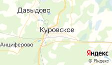 Гостиницы города Куровское на карте