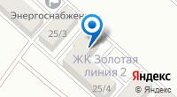 Компания Золотая линия на карте