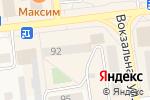 Схема проезда до компании Куриный дом в Куровском