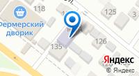 Компания Детская школа искусств №3 на карте