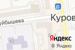 Схема проезда до компании Магазин фототоваров в Куровском