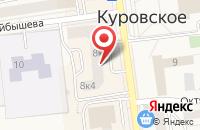 Схема проезда до компании Водотранссервис в Куровском