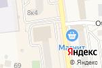Схема проезда до компании Тарелочка в Куровском