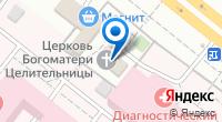 Компания Церковь иконы Божией Матери Целительницы на карте