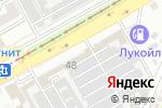 Схема проезда до компании 6/11 в Краснодаре