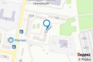 Сдается трехкомнатная квартира в Куровском Новинское шоссе, 20