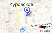 Схема проезда до компании РАДИОСТАНЦИЯ КУРОВСКИЕ ИЗВЕСТИЯ в Куровском