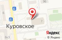 Схема проезда до компании Центр культуры и досуга города Куровское в Куровском