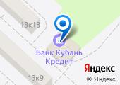 Почтовое отделение №44 на карте