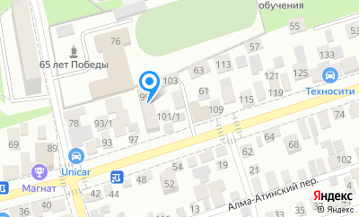 Россия, Краснодар, Алма-Атинская, д. 99, эт. 2