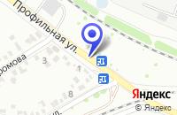 Схема проезда до компании МАГАЗИН АВТОШИНЫ в Тимашевске