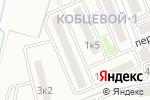 Схема проезда до компании Татьяна в Яблоновском