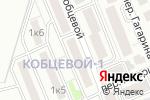 Схема проезда до компании Аква-Юг в Яблоновском