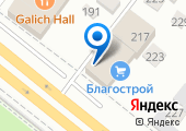ВИТА-ТУР на карте