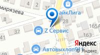 Компания Zservice на карте